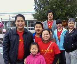 family_sm